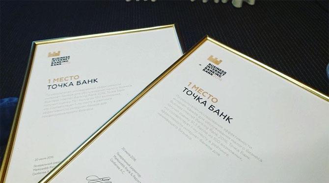 банк «Точка» банки ру рейтинг