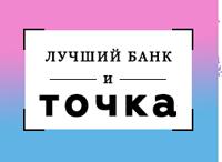 «Точка» банк