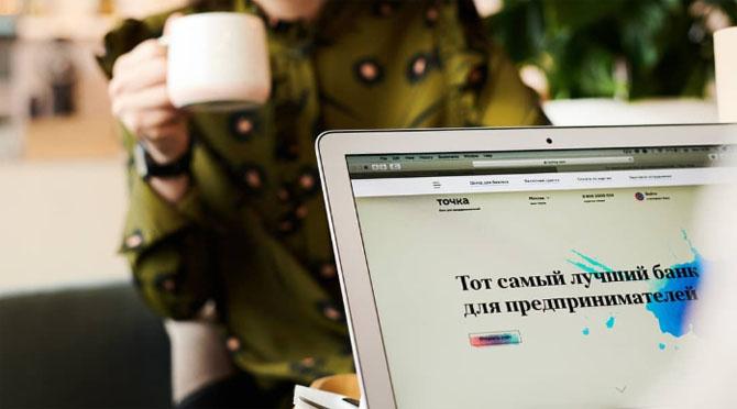 «Точка» банк официальный сайт